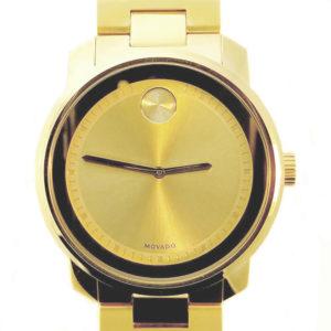 Movado Bold Series Watch - Gold Tone