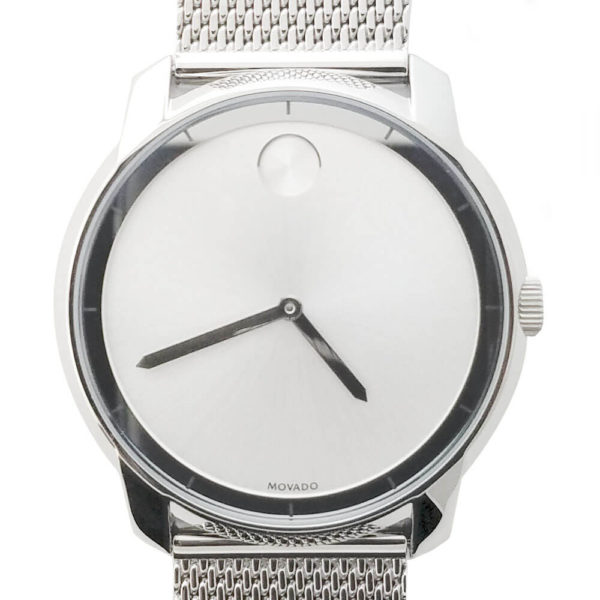 Movado Bold Series Watch - Silver Tone