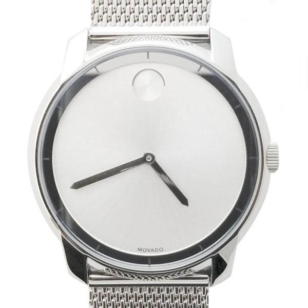 Movado Bold Series Watch - Silver Tone