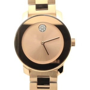 Movado Bold Series Watch - Copper Tone with Diamonds