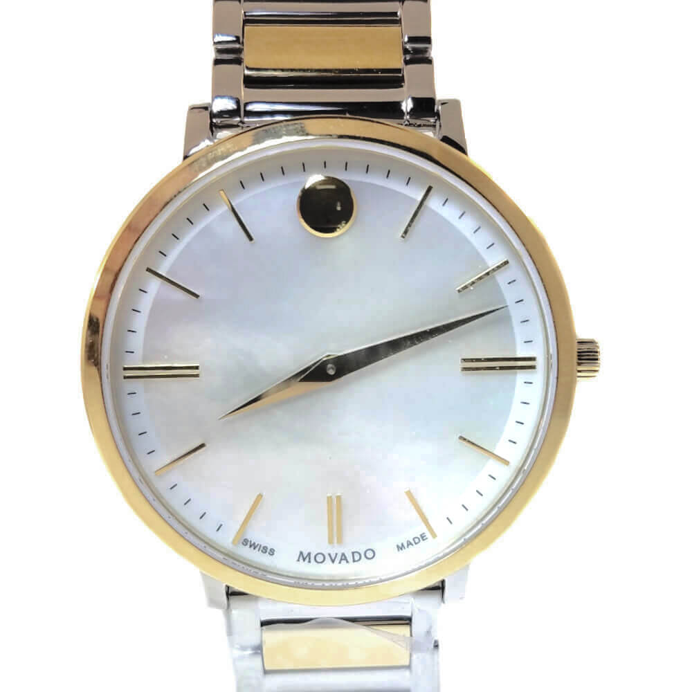 Movado Ultra Slim Series Watch - Gold Tone